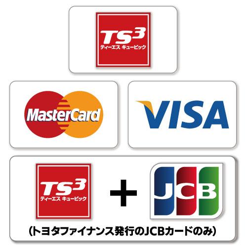 クレジット支払