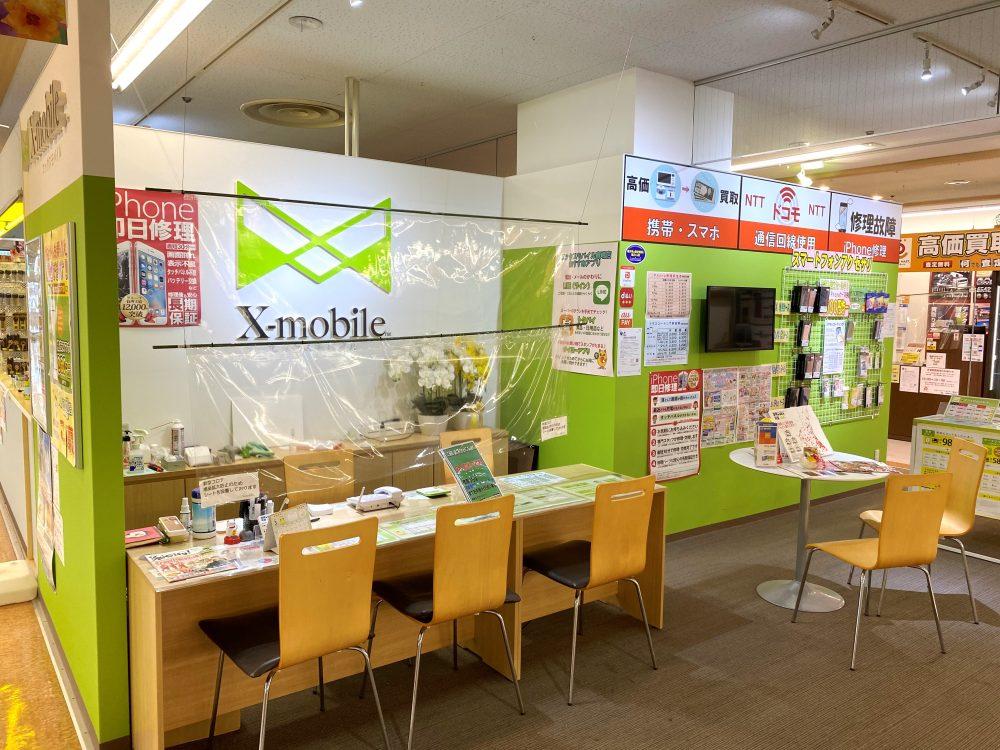 X-mobile エックスモバイル